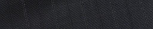 【E_9s243】ダークネイビー1.7cm巾織り交互ストライプ