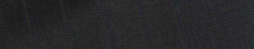 【E_9s245】ダークネイビー1.2cm巾織りストライプ