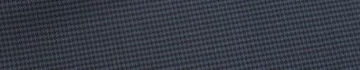 【E_9s509】ブルーグレー×ブラックハウンドトゥース