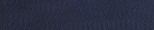 【E_9s552】ネイビー+3ミリ巾織りストライプ