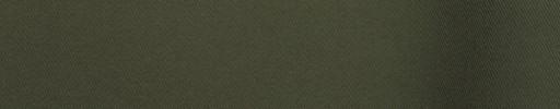 【Brz_005】オリーブグリーン