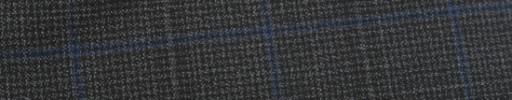 【Dol_9s11】ダークグレーハウンドトゥース5×4.5cmウィンドウペーン+ブループレイド