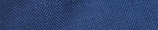 【Hs_sp9s46】ブルー×ネイビー1.2cm巾ヘリンボーン