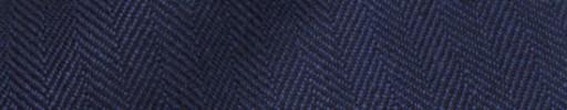 【Hs_sp9s47】ネイビー1.2cm巾ヘリンボーン