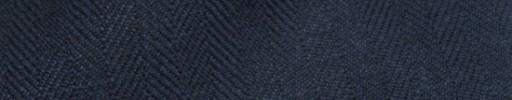 【Hs_sp9s48】ダークブルーグレー1.2cm巾ヘリンボーン
