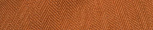 【Hs_sp9s56】オレンジ×ダークオレンジ1.2cm巾ヘリンボーン