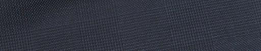 【Sy_9s22】ダークブルーグレー4.5×3.5cmファンシーチェック