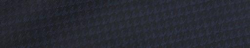 【Ca_91w28】ネイビー・黒ハウンドトゥース