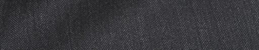 【Ca_91w074】チャコールグレー9ミリ巾ヘリンボーン
