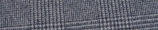 【Fb_w22】ホワイト・ブルーグレー7.5×5.5cmグレンチェック