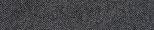 【Fb_w25】ミディアムグレー9ミリ巾ヘリンボーン