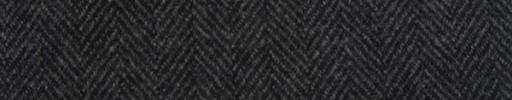 【Fb_w39】チャコールグレー1.9cm巾ヘリンボーン