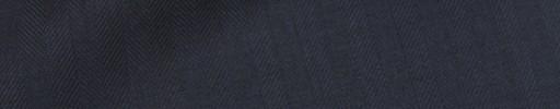 【Hre_9w19】ネイビー1cm巾ヘリンボーン