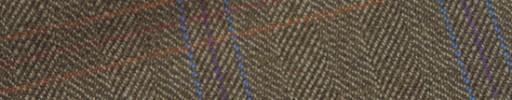 【Hs_m9w26】ブラウンヘリンボーン+6×5cm水色・パープル・ライトブラウンチェック