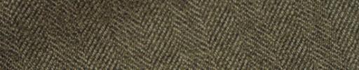 【Hs_m9w33】カーキ1.7cm巾ヘリンボーン