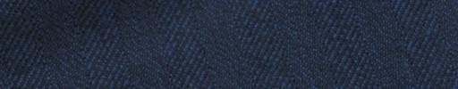 【Hs_m9w37】ネイビー1.7cm巾ヘリンボーン