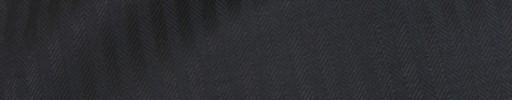 【Bhr_9w12】ネイビー6ミリ巾ヘリンボーン