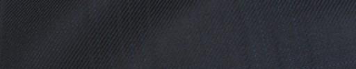 【Bhr_9w27】ダークネイビー+7×4.5cm織り・水色チェック