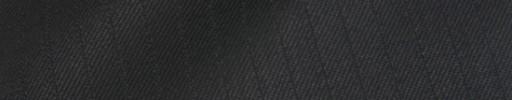 【Bsl_9w019】ブラック+5ミリ巾織りストライプ