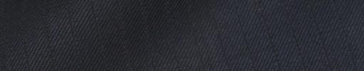 【Bsl_9w020】ダークネイビー+5ミリ巾織りストライプ