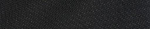 【Bsl_9w093】ダークグレー・マットウース