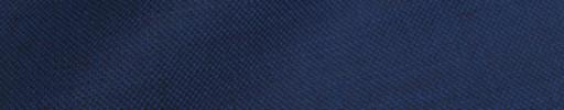 【Ha_8fc22】ブルーパープル・シャークスキン