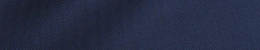 【Ha_8fc44】ライトネイビー5ミリ巾ヘリンボーン
