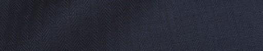 【Ha_8fc45】ネイビー5ミリ巾ヘリンボーン