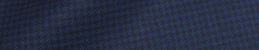 【Ha_8fc50】ネイビー黒ハウンドトゥース