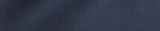 【Ha_8fc52】ミディアムブルーグレー1cm巾ヘリンボーン