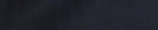 【Ha_8fc57】ダークネイビー1cm巾ヘリンボーン