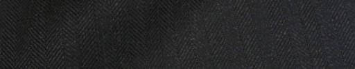 【Ha_8fc61】ダークグレー1cm巾ヘリンボーン