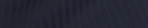 【Sya_9w05】ネイビー5ミリ巾ヘリンボーン