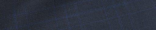 【Ha_prm08】ネイビー4.5×4cmグレンチェック+ブルーチェック