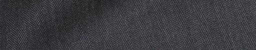 【Ha_prm45】チャコールグレー9ミリ巾ヘリンボーン