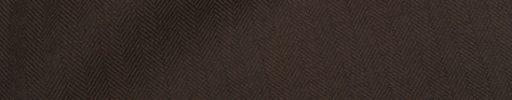 【Ha_prm48】ブラウン9ミリ巾ヘリンボーン