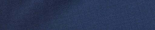 【Ha_prm49】ロイヤルブルー9ミリ巾ヘリンボーン