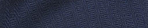 【Ha_prm51】ネイビー9ミリ巾ヘリンボーン
