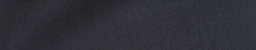 【Ha_prm53】ダークネイビー9ミリ巾ヘリンボーン