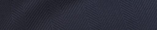【Ha_prm62】ネイビー2.6cm巾ブロークンヘリンボーン
