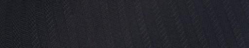 【Is_9w209】ネイビー6ミリ巾ヘリンボーン