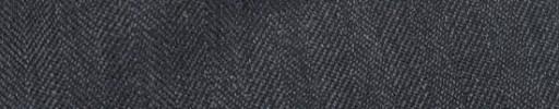 【Is_9w296】ミディアムグレー+1.1cm巾ヘリンボーン