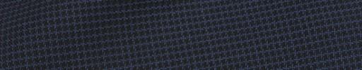 【Is_9w505】ダークネイビー×ネイビー・織りハウンドトゥース