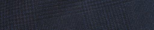 【Fb_af01】ネイビー・黒8.5×7cmグレンチェック