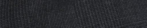 【Fb_af02】チャコールグレー・黒8.5×7cmグレンチェック