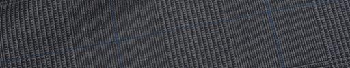 【Dov_0s17】グレーグレンチェック+6.5×5cmブルーペーン