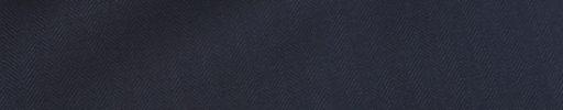 【Dov_0s32】ネイビー7ミリ巾ヘリンボーン