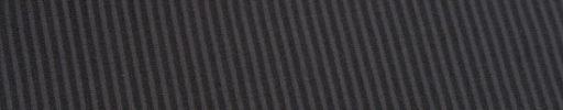 【Jp_0s079】ダークブラウングレー1.5ミリ巾織りストライプ