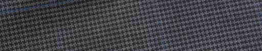 【Bh_0s32】グレーハウンドトゥース+5.5×4cmブルーチェック