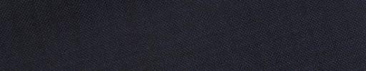 【Bs_0s012】ライトネイビー+5ミリ巾織りストライプ